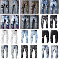 Пробленяемая Франция мода Pierre прямые джинсы мужские джинсы джинсы джинсы растягивающие джинсовые джинсовые джинсы джинсовые люди тощие брюки упругость разорванные брюки