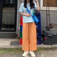 Pantalones para mujer Capris para mujer Cintura Alta Cintura suelta Harajuku Drawstring Pantalones rectos Pantalones de carga coreana Estudiantes Estudiantes Streetwear Femme COM