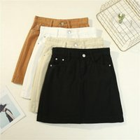 Korean version of the new washed denim skirt all-match basic A-line skirt high waist slimming short