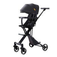 Bebek arabaları # yükseltme en yüksek peyzaj 5.9 kg alüminyum bebek trike arabası murah pram pushet hafif arabaları