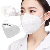 Maschera per la maschera per la maschera bianca Maschera monouso Designer Designer antipolvere antipolvere antivento respiratore Tessuto Protective Masks in magazzino