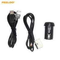 PELELDO автомобиль стерео AUX USB-переключатель панель 12PIN + 4PIN USB AUX аудио кабель для Peugeot 307 407 308 408 508 3008 AUX адаптер # 6621