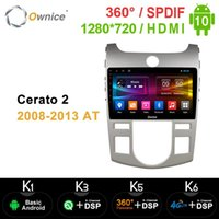 Manies Android 10.0 360 Panorama Car DVD Player for Kia Forte 2007 2012 2012 2013 2014 راديو لاعب GPS 4G LTE DSP