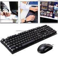 Escritório óptico portátil teclado conjunto de rato home ergonômico arco-íris backlit Universal ABS gaming desktop combo colorido wired1