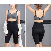 Women's Shapers BuLifter Seamless Women High Waist Slimming Tummy Control Panties Knickers Pant Briefs Shapewear Underwear Lady Body Shaper