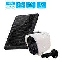 GUUDGO HD 1080P Caméra IP Wifi extérieur IP65 Caméra de sécurité étanche sans fil rechargeable solaire alimenté par batterie Surveillance