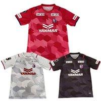 2021 Cerezo Osaka Futebol Jerseys 2021/22 J1 League Uniforme de Futebol # 10 KiyOtake Home Away Goleiro Camisa de Futebol