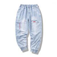 Fipyjip Caddesi Giymek Hip Hop Kargo Pantolon Erkek Jeans Kargo Pantolon Gerilme Geril ve Spring1