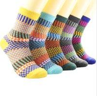 Women Wool Socks Thick Vintage Ethnic Style Geometric Pattern Soft Cotton Casual Winter Warm Crew Sock woolen knit warm soft socks