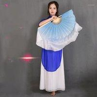 무대 착용 양면 진짜 실크 라이트 블루와 화이트 그라데이션 어린이 - 성인 팬 - 쇼 중국어 대나무 댄스 Props1