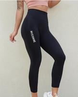 Nahtlose Yoga-Hosen der neuen Frauen Hüfte, die elastische Fitnesshose eng atmungsaktiv elastische Sporthosen