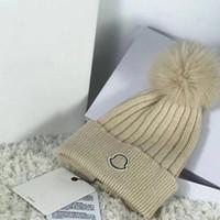 겨울 봄 여자 모자 남자 여행 소년 패션 성인 비니 Skullies Chapeu Caps 면화 스키 모자 소녀 모자 따뜻한 모자 디자이너 비니