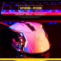 Mice Wired Gaming Mouse Gamer 3500 DPI USB Оптический профессиональный макрос для ноутбуков для ПК