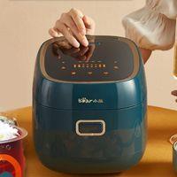 Petit ours IH autocuiseur à puce multi-fonctions à domicile cuisinière automatique de riz 2L litres mini-petits 1-3 personnes portables