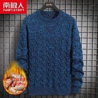 Camisolas masculinas Nanjiren Homens Roupas Pullovers Plano de malha O-pescoço casual cor sólida mangas compridas de algodão quente Sweater1