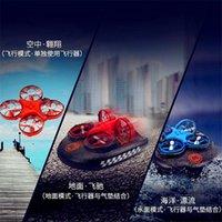 RC UAV на воздушной подушке воды на воздушной подушке на воздушной подушке Axis Axis Mini Electric три в игрушечный воспроизведение дистанционного воздуха подарок один CNHPC
