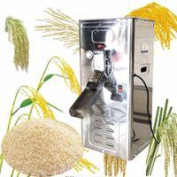 استخدام المنزلي الدخن التلقائي مصغرة دقيق الأرز القمح الذرة الجمع بين الأرز آلة مطحنة أعلى 10 سرعة عالية طحن الأرز AUTOMATIC رايس مطحنة آلة