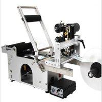 Máquina de rotulagem manual da garrafa redonda com a máquina de impressão da data para o animal de estimação, plástico, vidro e garrafa de metal11