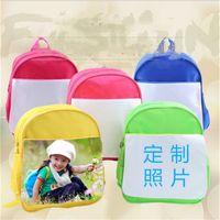 فارغة التسامي حقيبة الكتف للأطفال حقيبة مدرسية كتاب الحزم الحرارية الحرارة طباعة الظهر حقائب diy شعار مادي الإعلان E121408