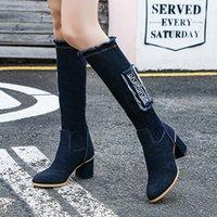 Stretch Deinm Колено Высокие сапоги 2020 осень Новый Женская обувь Синий Высокие каблуки загрузки для дам Botas ретро Mujer Марка lhcgy 8539N