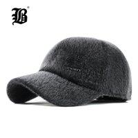 [FLB] Uomini invernali Cappellini da baseball caldi con lembi orecchio papà Cappelli caldi cappelli papà Tenere cappelli caldi Maschio Bone Snapback Hat Regolabile F171 J1225