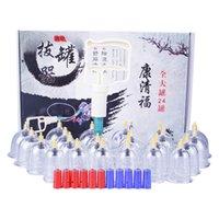 المهنية الصينية acupoint العلاج الحجامة مجموعات مع الفراغ المغناطيسي مضخة السيلوليت 24 كوب kangqingfu العلامة التجارية