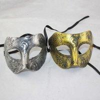 Costume Carnival Hommes Gladiator Masques Vintage mascarade romaine (Or argent) Rétro Masque et Halloween Party Adulte Hommes Trustbde Wr