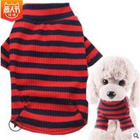 애완 동물 의류 탄성 바닥 셔츠 애완 동물 개 스트라이프 옷 코튼 따뜻한 겨울 티셔츠 고양이 강아지 의상 의상 작은 중형 개 34 P2
