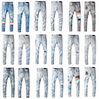Frete Grátis 2020 Roupas Denim Calças Homens Mulheres Pantera Imprimir Verde Exército Verde Destruído Mens Slim Denim Straight Biker Jeans Skinny Homens