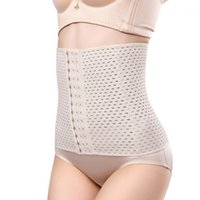 بالإضافة إلى حجم الخصر cincher الجوف خارج تنفس البطن حزام للنساء السيطرة مشد التخسيس الخصر المدرب الجسم المشجر 1