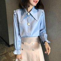 2021 Yeni Bahar Sonbahar Kadınlar Kore Stili Uzun Kollu Bluzlar Kadın Vintage Düğme Katı Gömlek blusas Roupa Feminina A73 Tops
