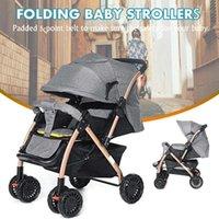 Детские движущиеся коляски Четыре колеса складные 3-уровневые регулируемые тентовые тентовые малыши PRAM Большое хранение младенческой супер легкой PushChair1