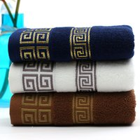 Toalhas de algodão Fabricantes atacado comércio exterior toalha escura masculina publicidade caixa de presente conjunto de logotipo 2021