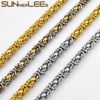 Sunnerlees Jewelry in acciaio inox Collana in acciaio inox 7mm 9mm argento colore placcato oro placcato bizantino catena da uomo donne SC33 N