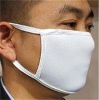 DHL Barco plegable sublimación de la nave en blanco máscara cara protectora anti polvo respirador bricolaje impresión en blanco mascarilla tela adultos niños