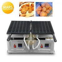 Janpanese Yumurta Kabarcık Waffle Maker Uçan Bebek Castella Kek Demir Baker Küçük Top-Şekil Sünger Kek Waffle Pan Makinesi1