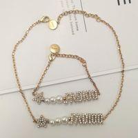 D familie / dijia neue cd-briebe pearl halskette armband frauen net rot rot einblitzt diamant light luxus hohe textur tägliche mode