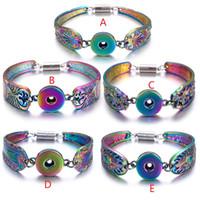Joyería de presión Colorido METAL MAGETICO 18MM Botón de presión Brazalete de pulsera para mujeres Pulsera de encanto intercambiable