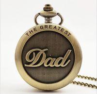 الجد أبي الأب اليوم الكوارتز جيب فوب ساعات سلسلة رجالي هدية لبادي جد ps0413