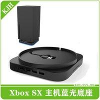 Xbox Series X Host Series Series X Phantom Blu-ray Base مع Hub USB 2.0