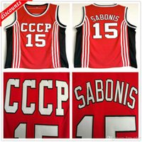 NCAA Vintage CCCP Takımı Rusya # 15 Arvydas Sabonis Basketbol Forması Ev Kırmızı Erkek Dikişli Arvydas Sabonis Formalar Gömlek Boyutu S-XXL