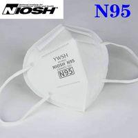 NIOSH N95 KN95 마스크 품질 인증서 미국 공인 가져 오기 디자이너 얼굴 마스크 럭셔리 재사용 6 층을 보호 Mascherine의 mascarilla