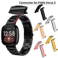 Versa3 팔찌 밴드 스마트 시계 팔찌 어댑터 액세서리 핏 비트 반대로 3 손목 시계 스틸 스트랩 1 쌍 금속 커넥터 어댑터