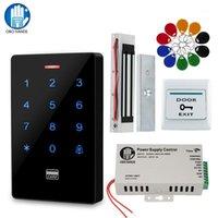 Kit de sistema de controle de acesso ao ar livre IP68 À prova d'água teclado RFID + fonte de alimentação + 180kg Bloqueios de porta de greve magnética elétrica para home1