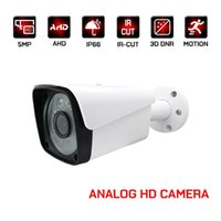 2MP 4MP 5MP ahd camera cctv video surveillance security outd...