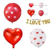 بالونات 12 بوصة عيد الحب القلب بالون أنا أحبك الألومنيوم فيلم بالون غرفة الزفاف عيد الميلاد حزب الديكور بالون جديد H12502