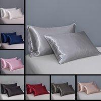 Пара имитационная шелковая подушка для ледяной шелковой наволочки