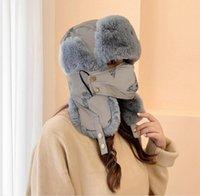 Мода зима Trapper Hat ветрозащитного Велоспорт Hood Шляпа Velvet Толстая Теплая Защита лицо ушанкой Маска Открытой лыжная шапочка LJJP773