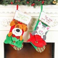 Милый мультфильм рождественские чулки мешок Xmas подарок конфеты сумка подарок сумка рождественские новогодние домашние вечеринки украшения1