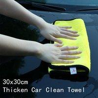 Urijk 1 pc 3siza toalha de microfibra para casa limpeza casa lavável pano seco rápido super absorvente carro toalhas de lavagem de mão tops1